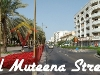Photo Available 2 Bed Room In Deira Al Muteena Call Now