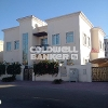 Photo Villa for rent in Al Garhoud, Dubai