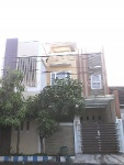 Foto House for sale in Sulfat Malang IDR 775000---