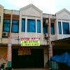 Foto Commercial for sale in Curug Tangerang IDR...