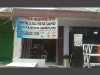 Foto House for sale in Curug Tangerang IDR 170000-