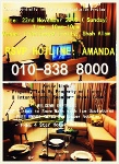 Picture New soho and suites lauching shah alam seksyen 7