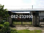 Picture Kuching, RM 130,000