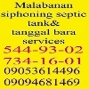 Picture Wim malabanan siphoning septic tank