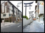 Picture Torii Residences-For Sale San Juan Ready for