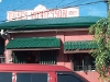 Picture Apartment For Rent In Sienna Muzon, Taytay Rizal