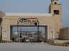 Picture Plot For Sale In Bahria Enclave