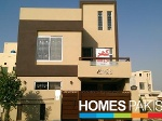 Picture 5 Marla 3 Bedrooms Nice Location House For Sale...