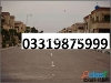 Picture Askari 14 sector A, B and C 3,4,5 bedrooms...