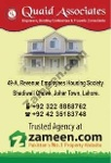 Picture -4 Bed House - Lahore, Punjab, PAKISTAN