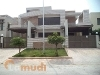 Picture 10 Marla House, Sector E-11/4, Islamabad For Sale