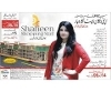 Picture Shaheen Shopping Mall Payment Plans And Booking...