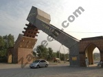 Picture Apartments For Sale In G-15 Islamabad