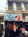 Picture Details of Commercial in Urdu GUJRANWALA...