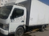 Photo Mitsubishi 3 ton pickup