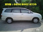 Foto Toyota Grand New Innova 2.0g A/t 2012 / 2011...