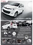 Foto All new avanza indent 2015