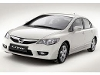 Foto Honda Civic Expecting Price Rs 6.5 Lacs Only...
