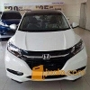 Foto All New Honda