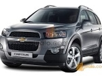 Foto Trailblazer 2.8 AT(4x2) chevrolet serpong