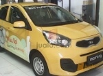 Foto KIA Picanto Morning