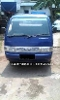 Foto Dijual Suzuki Carry Pick Up 1.5 (2004)