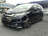 Picture 2014 Honda Odyssey 2.4 (a) absolute ex (new model)