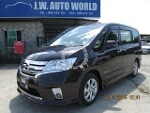 Picture Nissan Serena Hybrid GPS MPV 7 SEATER (2.0A)
