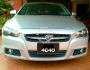 Picture 2012 Proton Inspira (B) 2.0 Direct Owner Low...