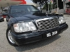 Picture 1995 Mercedes Benz E280 MasterPiece (Auto) W124...