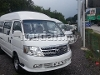 Picture Brand new foton view specialist -near genting...
