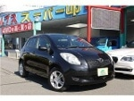 Picture Used Toyota Vitz From Japan For Sale