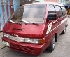 Picture RUSH: 1995 Nissan Vanette Sx-G Php90,000 Only