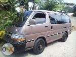 Picture For Sale: Toyota Hi-ace custom van