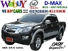 Picture Isuzu Dmax (New Look Edition and Series)