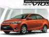 Picture ALL NEW Toyota Vios 2013