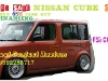 Picture Nissan cube