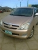 Picture Great Family Car 200K