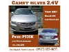 Picture Camry silver 2.4v 2007
