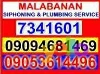 Picture EG malabanan siphoning and plumbing services 7341-