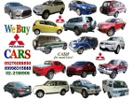 Picture We are buying Mitsubishi used Cars