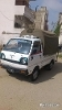 Picture 1990 Suzuki Chamber For Sale In Excellent...