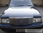 Picture Toyota Crown Royal Saloon:: Used Cars For Sale...