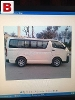 Picture Toyota hiace commuter — Lahore