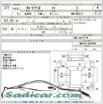 Picture Toyota Axio g 2007