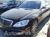 Picture 2008 Mercedes Benz S-Class