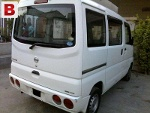 Picture Nissan Clipper model Import 2014