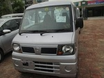 Picture Nissan Clipper 2011 for Sale