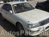 Picture 1995 Toyota Crown