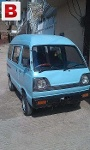 Picture Suzuki Carry Japan assembeled. Embassy...